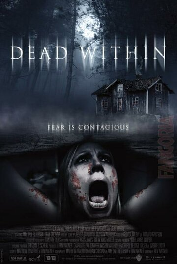 ����� ������ (Dead Within)