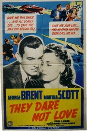 Они не рискуют любить (1941)