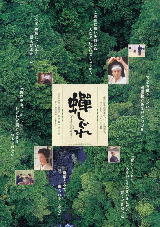 Фильмы Самурай, которого я любила смотреть онлайн