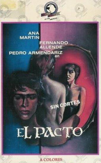 Договор (1976)