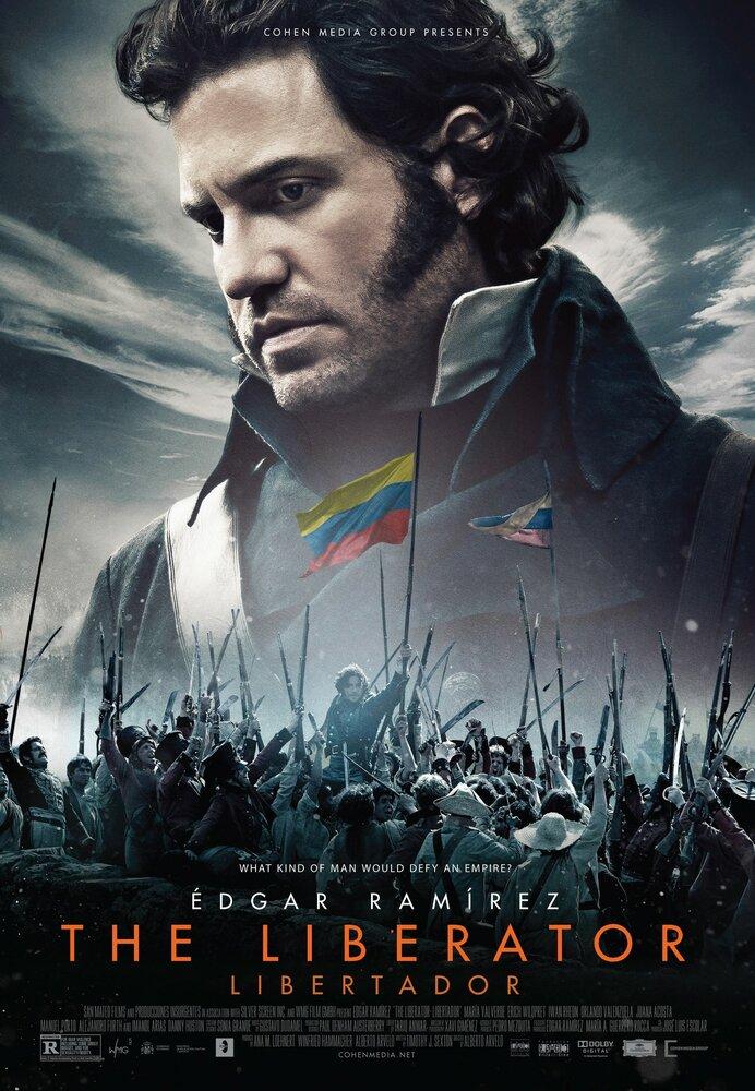 Освободитель (2013)