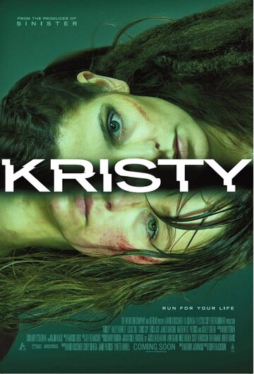 Кристи (2014) полный фильм онлайн