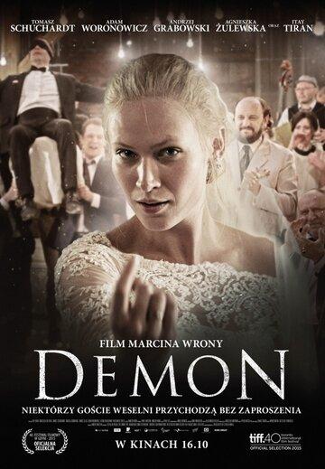 Демон (2015) полный фильм