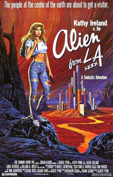 Постер к фильму Инопланетянка из Лос-Анджелеса (1988)