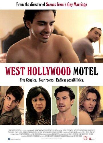 (West Hollywood Motel)