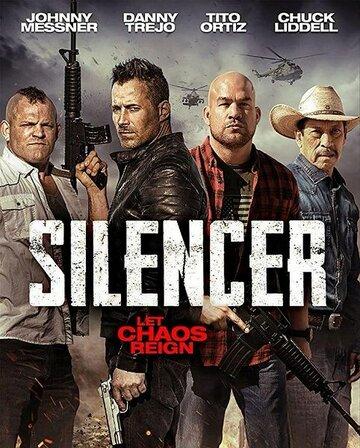 Глушитель / Silencer (2018)