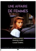 Женское дело (1988)