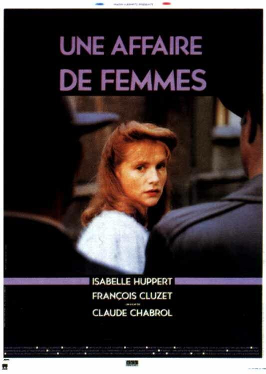 Картинки по запросу женское дело фильм 1988