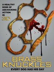 Brass Knuckles (2019) смотреть онлайн фильм в хорошем качестве 1080p