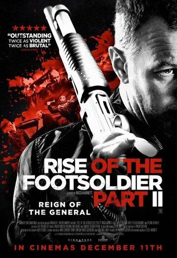 Download Movie Восхождение пехотинца 2
