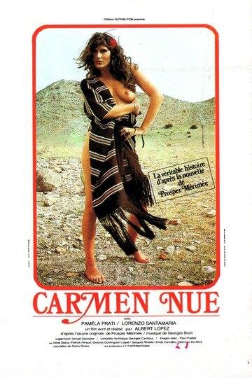 Нагая Кармен (1984)