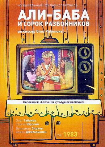 Кино Питер-Москва