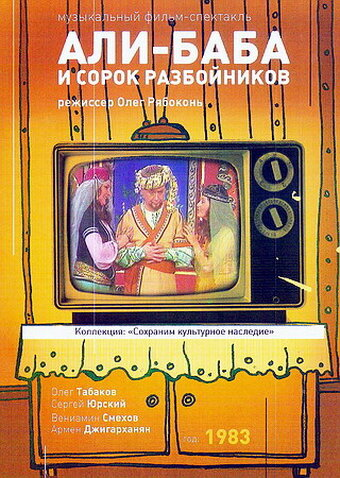 KP ID КиноПоиск 79877
