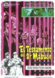 Завещание доктора Мабузе (1962)