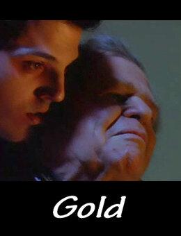 Золотое (2005)