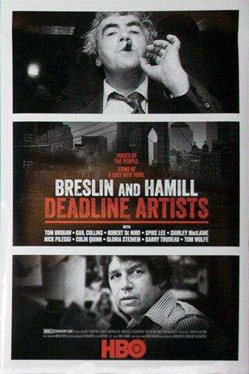 Постер Бреслин и Хэммилл: Мастера дедлайна 2018