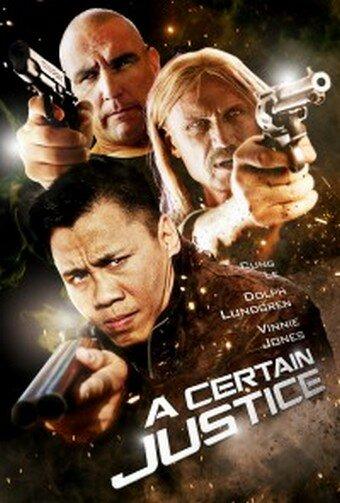 Фильм Некая справедливость