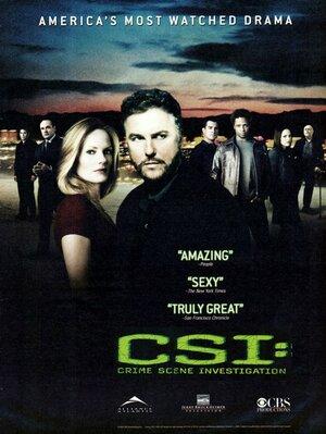 C.S.I. Место преступления (2020)