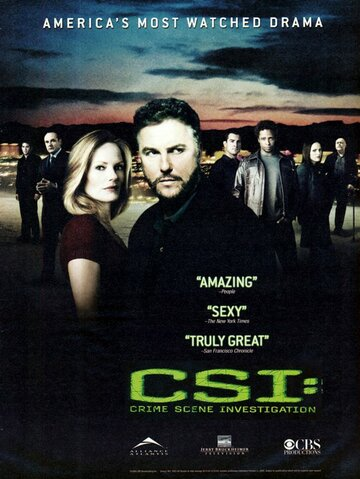 C.S.I. ����� ������������ (CSI: Crime Scene Investigation)