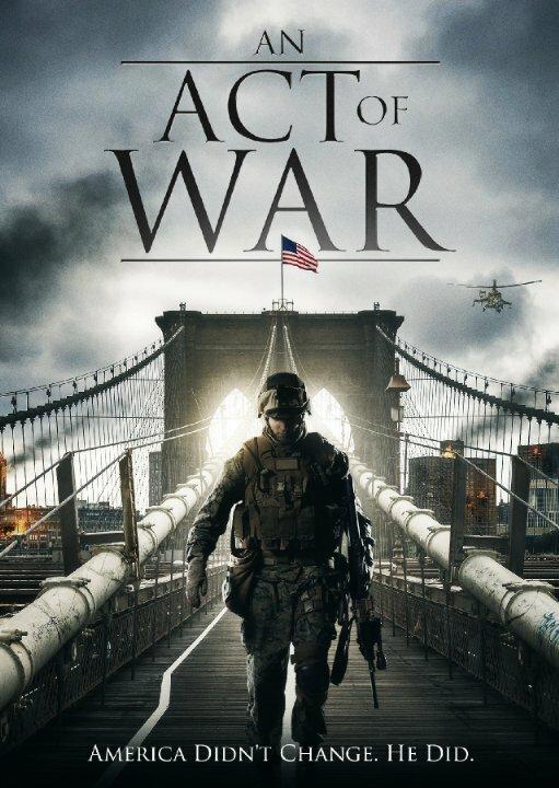 Эхо войны