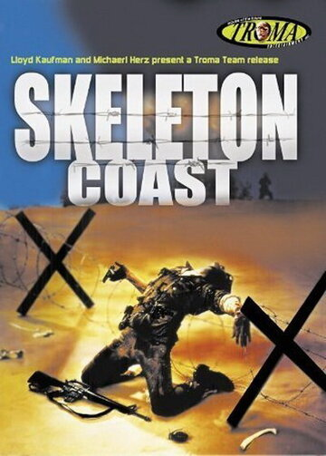 Берег скелетов (1988)