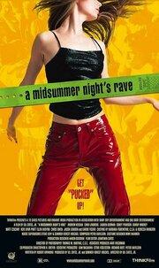 Ночная лихорадка в середине лета (2002)