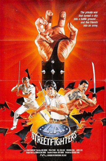 Территория ниндзя (1985)