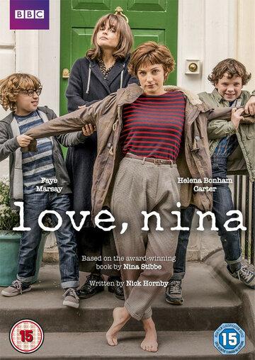 С любовью, Нина (2016) полный фильм онлайн