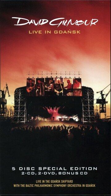 (David Gilmour: Live in Gdansk)