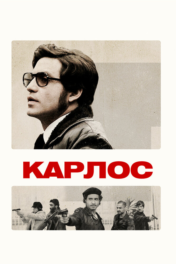 KP ID КиноПоиск 517982