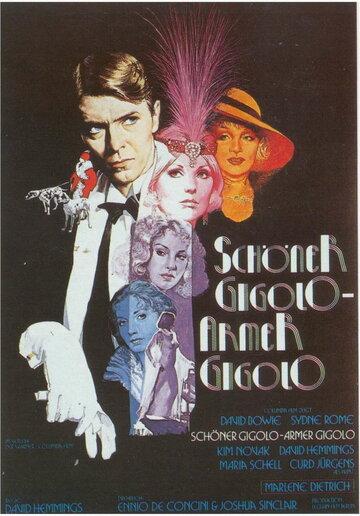 Прекрасный жиголо – несчастный жиголо (1978)
