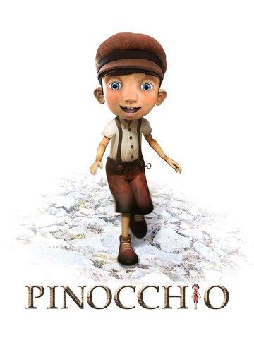 Пиноккио (мини-сериал)