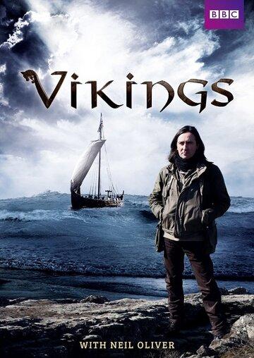 Викинги (2012)