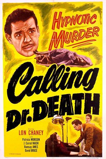 Вызывая доктора Смерть (1943)