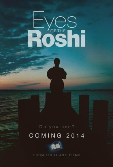 Eyes of the Roshi (2017)