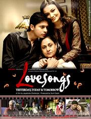 Смотреть Любовные песни: Вчера, сегодня и завтра (2008) в HD качестве 720p