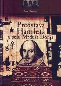 Представление «Гамлета» в Нижней Мрдуше (1973)