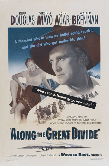 Красные пески (1951)
