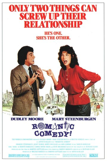 Романтическая комедия (1983)