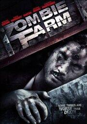 Ферма зомби (2009)