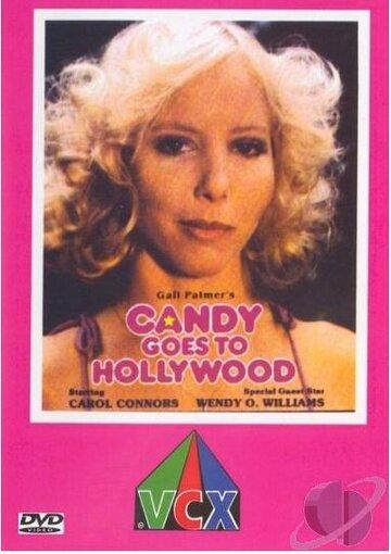 Кэнди едет в Голливуд (1979) полный фильм онлайн