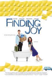 Смотреть онлайн В поисках радости