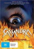 Кассандра (Cassandra)