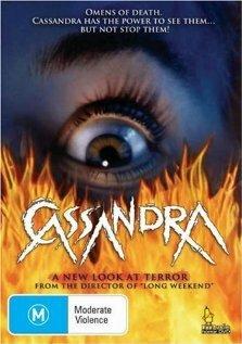 Кассандра (1987)