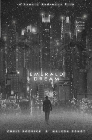 Изумрудный сон
