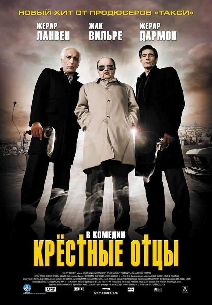 Русские евреи. Фильм первый. До революции. (russkie evrei. Chast 1.