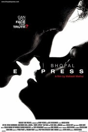 Экспресс на Бхопал (1999)