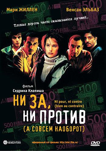 Кино Операция «Трест»