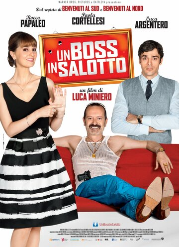 ���� � �������� (Un boss in salotto)