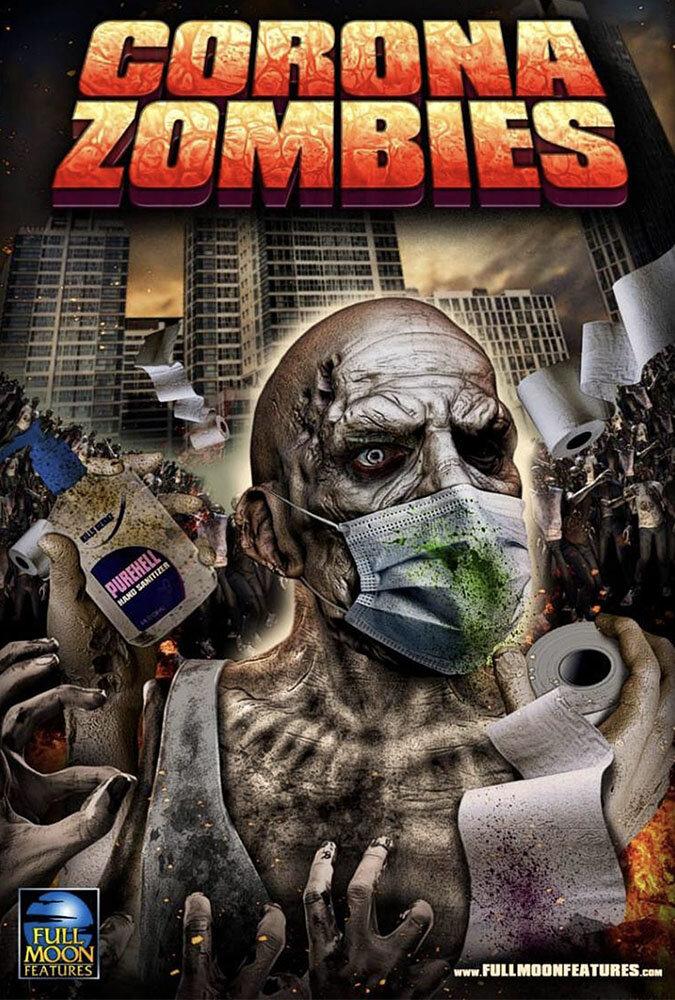 Короназомби (2020)